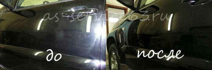 Восстановительная полировка кузова автомобиля Toyota Land Cruiser