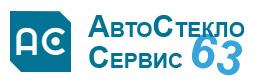 Косметический автосервис «АС-сервис63»